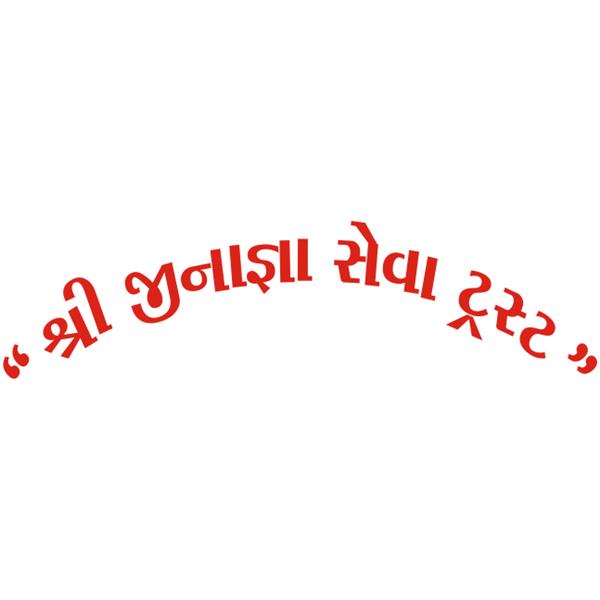 Surat Animal Helpline | Animal Helpline Providers In Surat